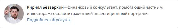 Автор: Кирилл Безверхий